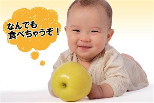 タバコの誤飲事故は「生後6か月~17か月」に要注意!