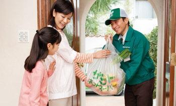 ネットスーパーや食材宅配サービスを利用する