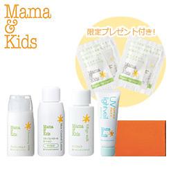 ママ&キッズシリーズ