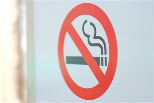 家の中では喫煙を控える!