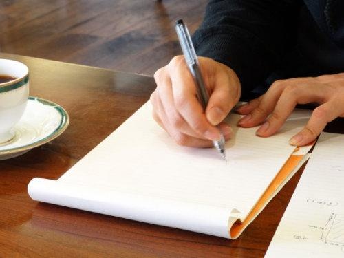育児休業給付金の申請手続きの流れ5ステップ!