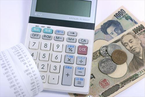 計算してみよう!出産手当金ってどのくらいの金額?