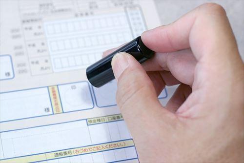 医療費控除の申請方法と必要書類について