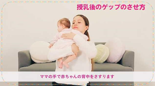 赤ちゃんを縦抱きにする