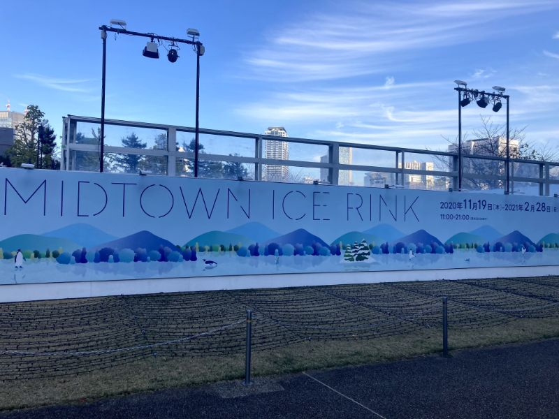 MIDTOWN ICE RINK壁