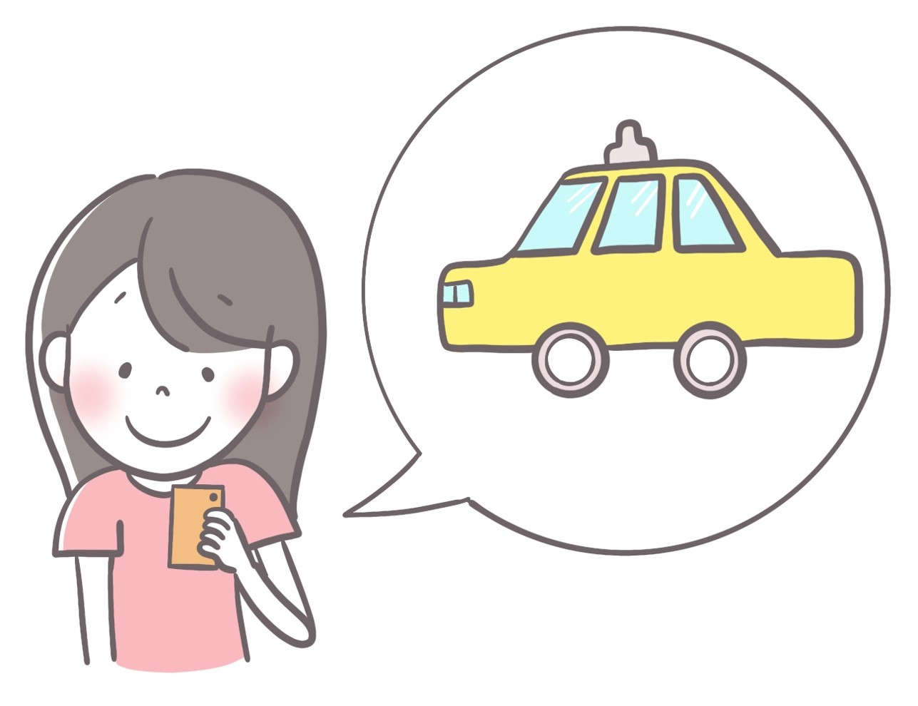 陣痛タクシーを選ぶ際のポイント